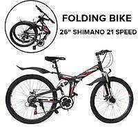 Foldable  Mountain Bicycle Melbourne CBD Melbourne City Preview