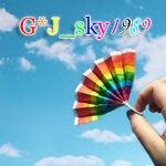 g*j_sky1989