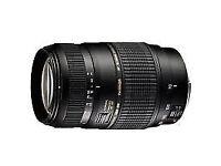 Tamron LD 70-300mm f/4.0-5.6 LD AF Lens Canon Fit