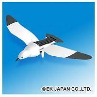Solar Seagull Kit ,Clean Energy,Solar cell Energy