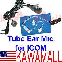 Coil-Ear-F-Mic-ICOM-Cobra-Mot-FRS250-ICEBD-CBEB-MT25EB