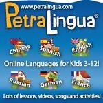 PetraLingua Languages for Kids