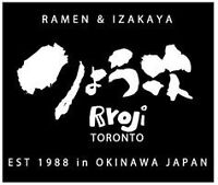 Ramen/Izakaya Night -Japanese style Bar/Pub/Restaurant - June5th