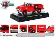 Toy GMC Trucks