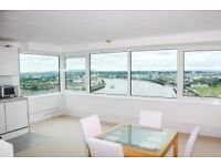 !!! A fabulous 20th floor 2 bedroom apartment with panoramic views and 24 hour concierge