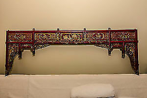 Antique Chinese Aristocrat Wedding Bed's front top frame
