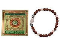 Mogul Interior Love Rose Quartz Beads Bracelet, FREE Yantra Removes All Bad Influences of Vastu