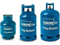 CALOR GAS BOTTLES 4.5KG--7KG--15KG EMPTY IDEAL FOR SPARE