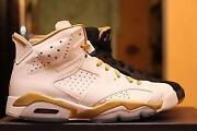 Jordan Box Only