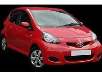 Rent a Car / Car Hire in London from £25 a day, Great Rental Deals - Book Now, Delivery to address