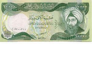 Iraqui Dinar
