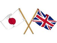 Online English conversation practice for Japanese speakers