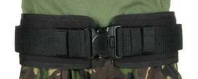 Blackhawk 41bp02bk Black Belt Pad For Duty Belt Wivs Medium 36 - 40 Waist