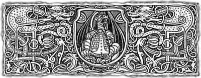 ARCANTIBUS