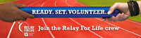Relay For Life event day volunteers needed