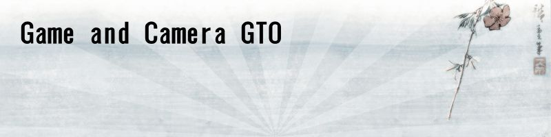 Game and Camera GTO