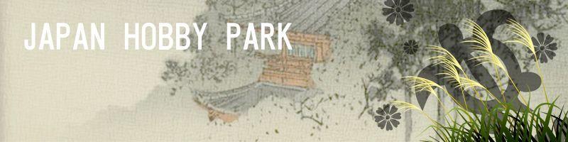 JAPAN HOBBY PARK