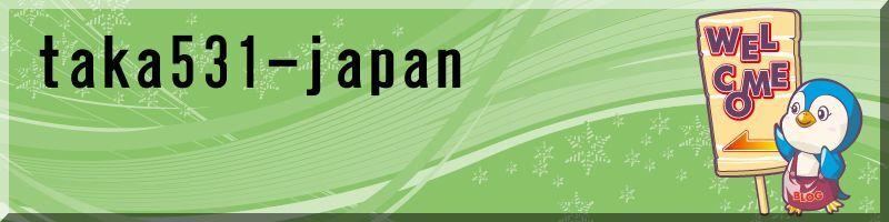 taka531-japan