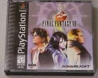Final Fantasy VIII Black labeled with English Guide book!