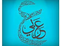 Arabic Tutor / One-on-One