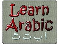 ARABIC AND QURAN CLASSES/TUITION