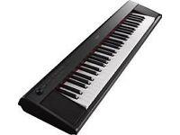 Yamaha NP12 Portable Keyboard, Stand & Pedal