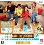 Family Trainer: Outdoor Challenge software only  (Wii