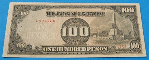 1942 Japan Government Invasion Currency World War II (Philippines Occupation)