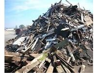waste clearance. 07448433710