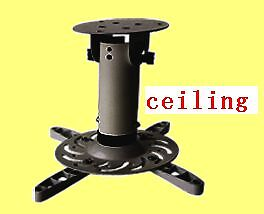 eGalaxy Universal Projector Ceiling Mount,projector mount