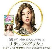 Japan Hair Color