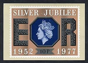 Silver Jubilee Stamp (used) 1977 10p