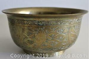 Apocryphal Xuande Marked Antique Chinese Brass Bowl