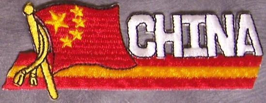 Embroidered International Patch National Flag of China NEW streamer