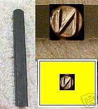 """Letter """"N"""" steel jewelry stamp 7mm tall square 1/4 Inch"""