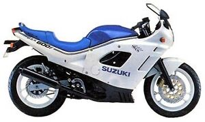 Wanted.  Fairings for 1995 Suzuki Gsxr 600
