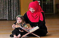 qualified Qur'an and Urdu/Arabic teacher for kids