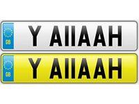 YA ALLAH Islam Muslim Allah Cherished Registration Private UK Number Plate