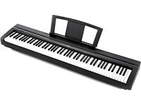 Yamaha P45 + Stand + Bench + Stretch Cover + FC3 Sustain Pedal + Sony Noise Canceling Headphones