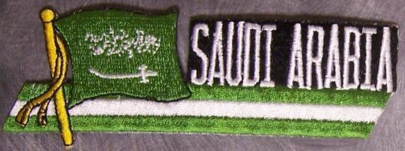 Embroidered International Patch National Flag of Saudi Arabia NEW streamer