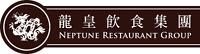 Corporate Controller - Restaurant Chain