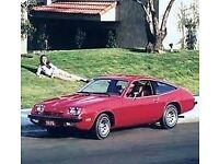 Old red monza