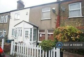 2 bedroom house in Station Road, St. Pauls Cray, Orpington, BR5 (2 bed) (#1141849)