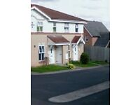 House SWAP wanted from 2 bed in Droitwich to Birmingham city