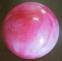 Wanted: Large Pink and white  Rubber ball Ingle Farm Salisbury Area Preview