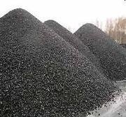 Coal Forge