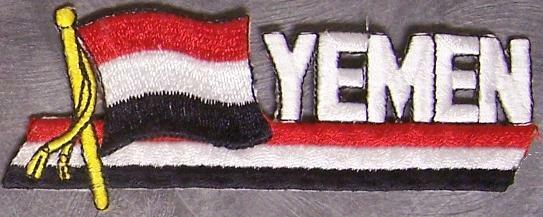Embroidered International Patch National Flag of Yemen NEW streamer