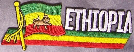 Embroidered International Patch National Flag of Ethiopia NEW streamer