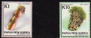 Papua New Guinea Stamps 1995 Artifacts (2) MUH Coffin Bay Lower Eyre Peninsula Preview