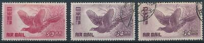 [843] Japan airmail good old stamp very fine used (3x)